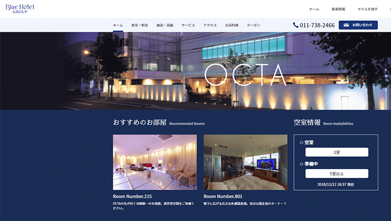 Blue-Hotel-OCTA
